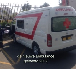ambulance 2017.jpeg